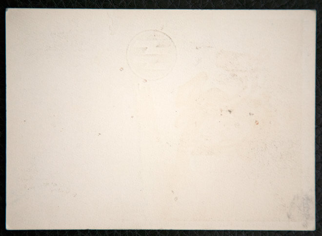 SS-Reiter-Card-r